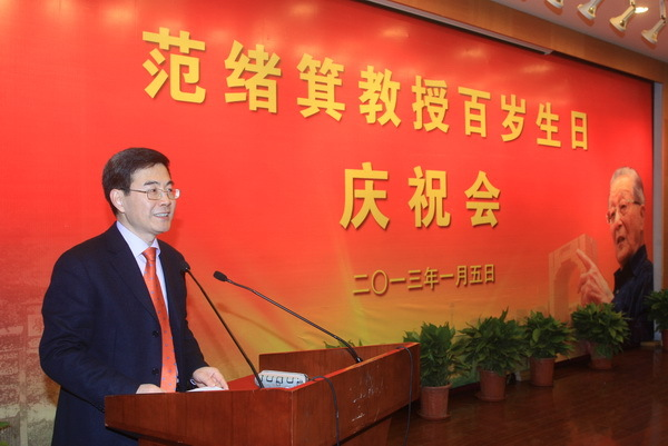 Su Ming, Executive Deputy Secretary of SJTU Party Committee, hosted the celebration.