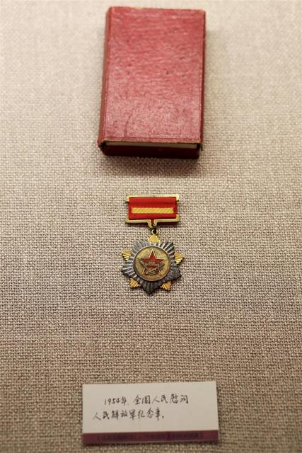 One of Lu Zhengcao's medals is exhibited at Qian Xuesen Library and Museum.