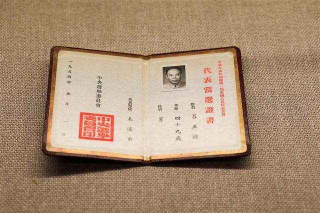 Lu Zhengcao's certificate as a member of the first National People's Congress is exhibited at Qian Xuesen Library and Museum.