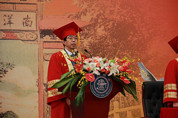 Graduation Commencement Ceremony Hosted by Vice President Huang Zhen – Photo by Tian Yang, SJTU